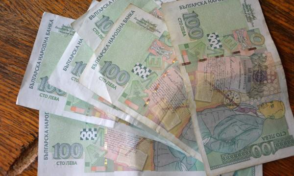 Окончателно: Връщаме кредитите си без такса