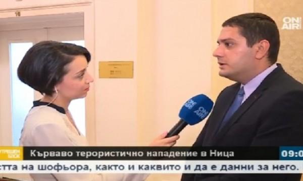 Няма опасност от терористични атаки в България