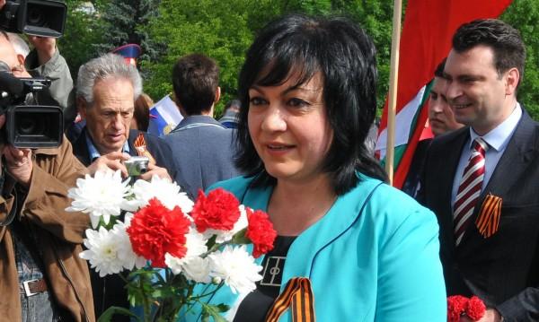Нинова от Бузлуджа: Общ ляв кандидат за президент