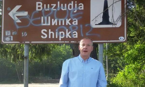 Станишев от Бузлуджа: Мачът е БСП-ГЕРБ