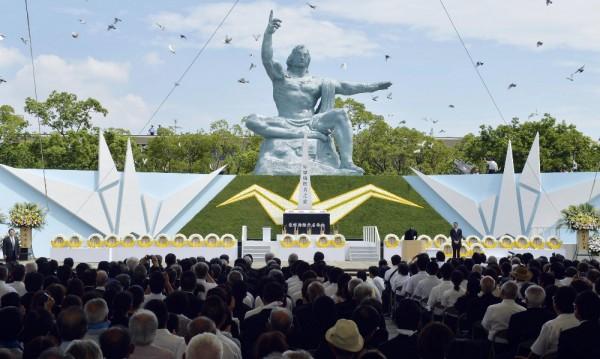 71 години от атомната бомбардировка на Нагасаки