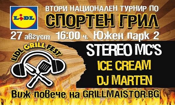 Любимците от Stereo MC's идват за Lidl Grill Fest