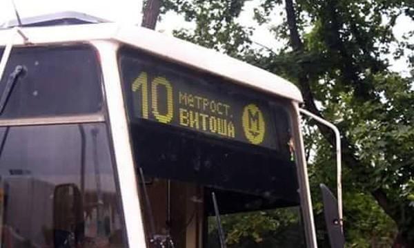 Възстановяват електронните табели на трамваите