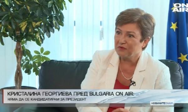 Кристалина пред Bulgaria ON AIR: Няма да се кандидатирам!