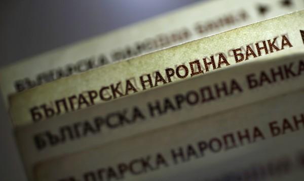 Българинът задлъжнял с 51 млрд. към банки и бързи кредити