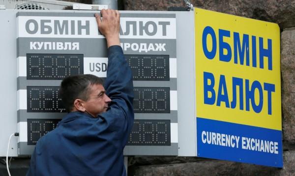 Свръхсекретно: Соцлагерът мислел за единна валута