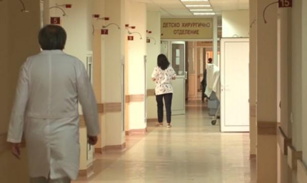 Болницата във Враца лекува на магия, чака я фалит