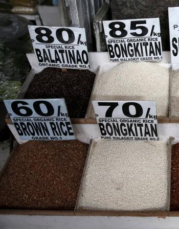 Оризов оцет срещу стареене