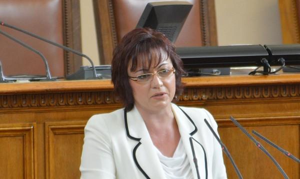 БСП иска Борисов на крака в парламента заради Бокова
