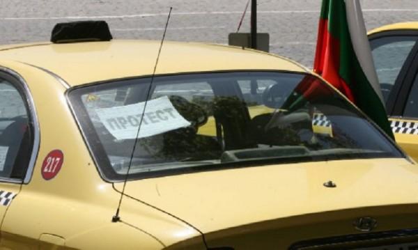 Таксиджиите във Варна пак плашат с протести