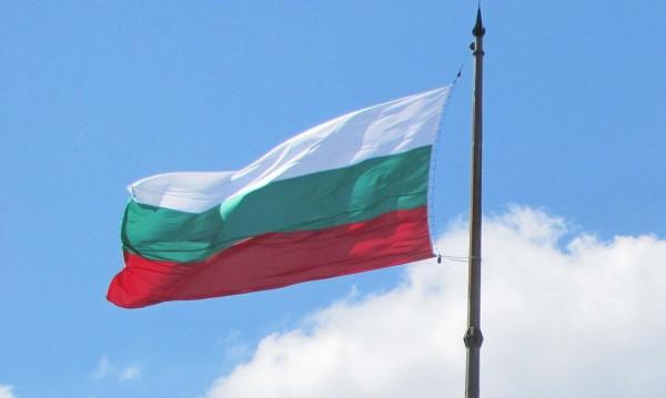 108 години независима България! Честит празник!