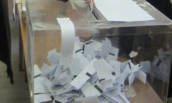 24 кандидат-президентски двойки са се регистрирали в ЦИК