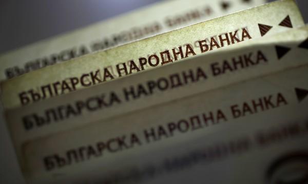 64-годишна даде 20 бона на ало измамници в София