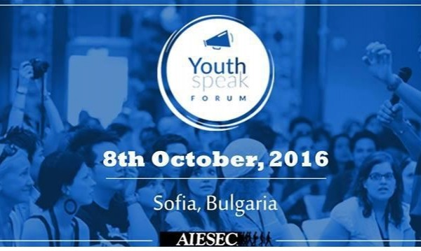 За първи път в България: Youth Speak Forum