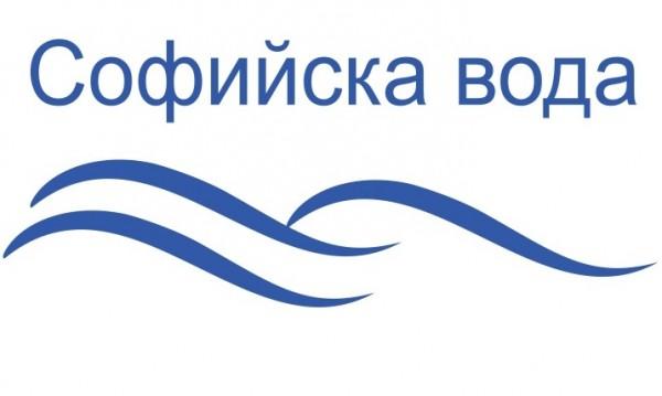 Части от столицата остават без вода на 8 октомври