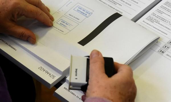 """""""Информационно обслужване"""" ще обработва изборите"""