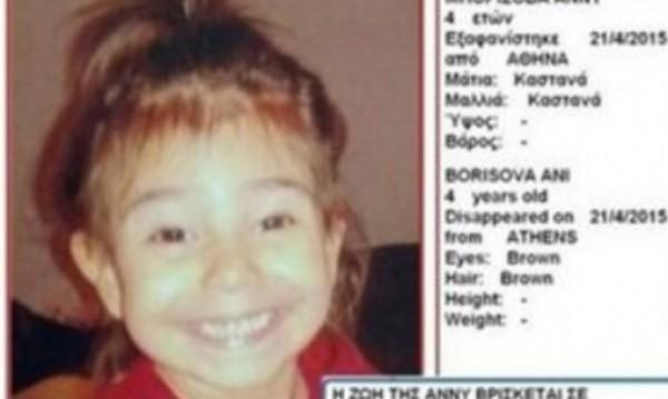 Излезе ли истината за убийството на малката Ани?