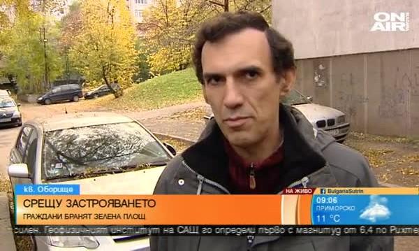 """Жители на столичния """"Оборище"""" отново протестират"""