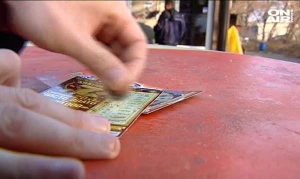 От бедност ли? Всеки втори българин търка лотарийни билети
