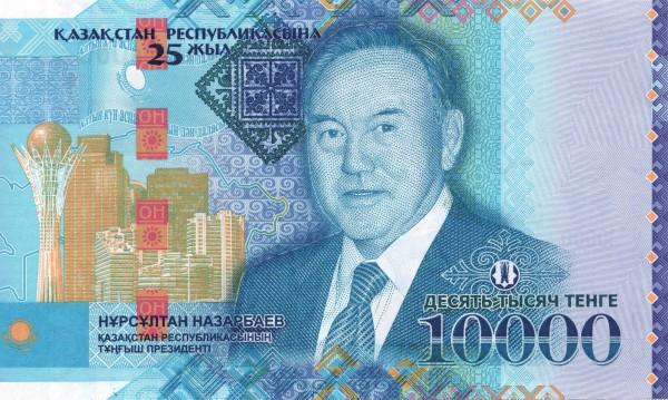 Его до небето: Ще преименуват Астана на... Назарбаев