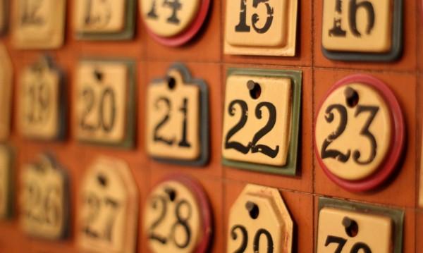 Обичам почивните дни... А кои ще са те през 2017?