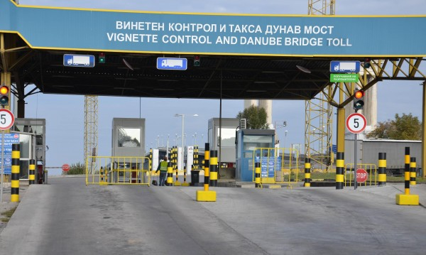На празниците: Без задръствания по граничните пунктове