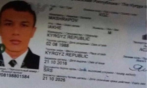 Киргизстанецът отрича: Нямам нищо общо с атентата!