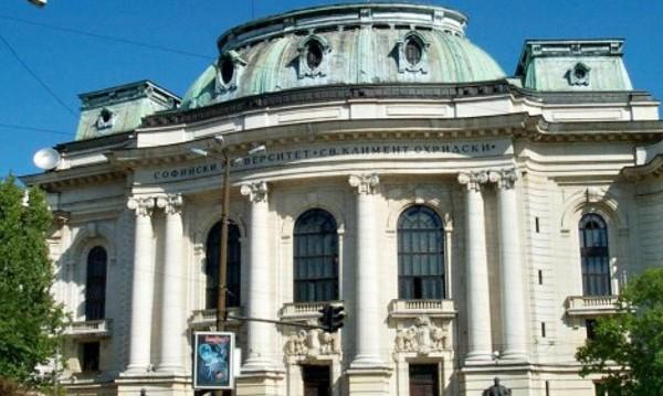 Тест по чужд език – вход за българска филология в СУ