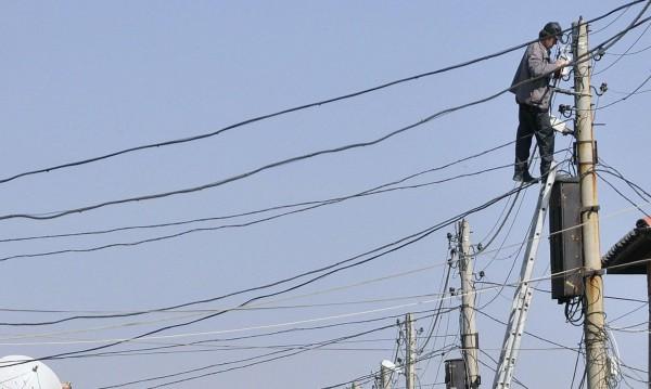 ЧЕЗ съветва: Пестета тока, за да не останете без него