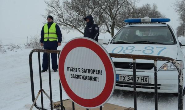 """Молдовски автобус с 50 пътници чака на ГКПП """"Йовково"""""""