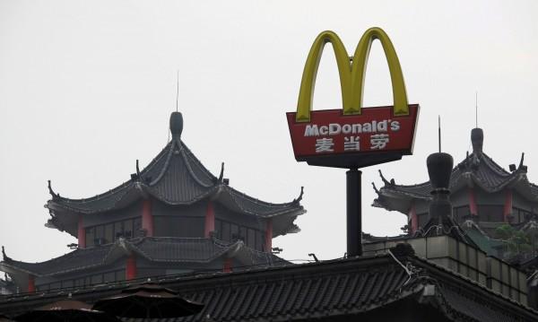 McDonald's продава част от бизнеса си в Китай