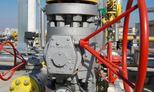 """Спряха конкурса за проучване за петрол и газ в """"Терес"""""""