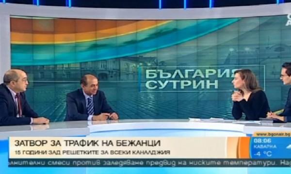 Добри отношения с Русия – граници, сухи от мигранти