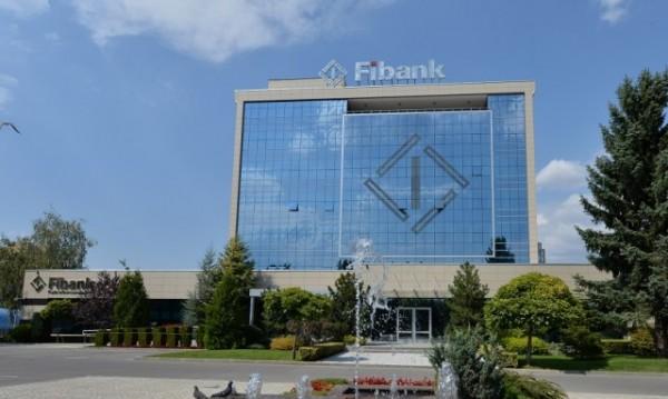 Жилищен кредит от Fibank с 3.5% фиксирана годишна лихва