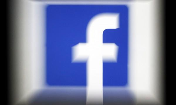 Facebook работи по технология за четене на мисли?