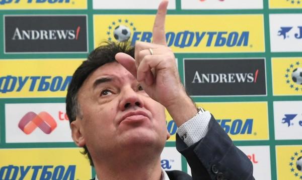 Никой не иска да играе с националния ни отбор