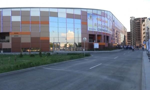 Нарушения при строежа на Колодрума в Пловдив