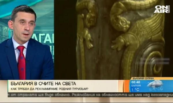 Туристическа дестинация: България! Кое продава?