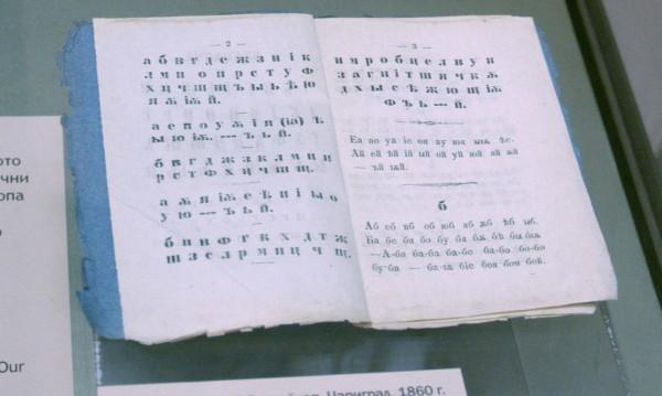 Спецзакон съхранява езика – термини, песни, всичко на български!