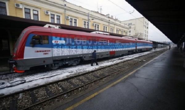 """""""Сръбският влак"""" пак потегля, но само из Сърбия"""