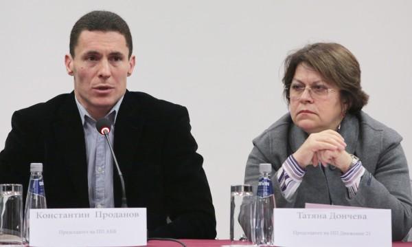 """АБВ се събира с """"Движение 21"""" на Дончева? Искат и с """"Гергьовден"""""""