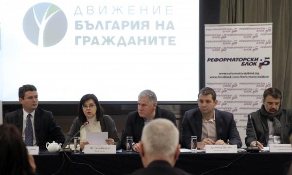 РБ: Гарант сме, няма да допуснем коалиция между ГЕРБ и БСП
