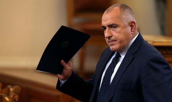 Борисов стяга партийните редици за предстоящия вот