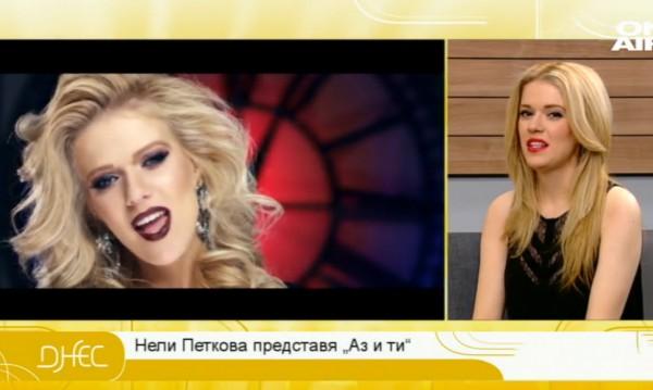 Фолк и денс музика – новото парче на Нели Петкова