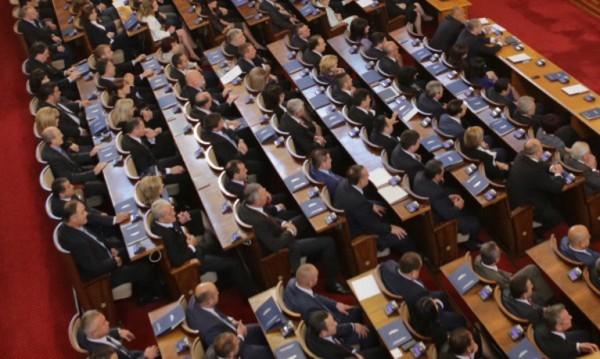 Четвъртък: Последният работен депутатски ден