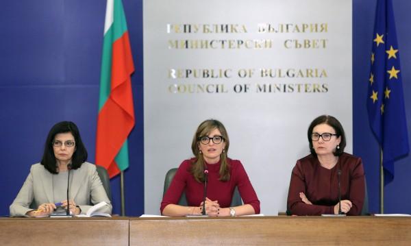 Министри: Докладът на Еврокомисията е обективен!