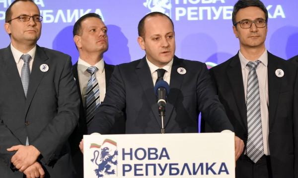 "Радан Кънев даде старт на десния проект ""Нова република"""