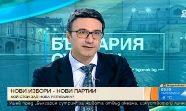"""Трайчо Трайков: """"Нова република"""" събра хора с принципи!"""