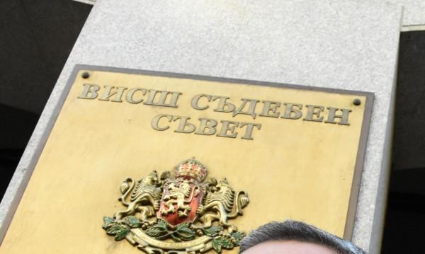 ВСС разреши на Мария Павлова да стане министър