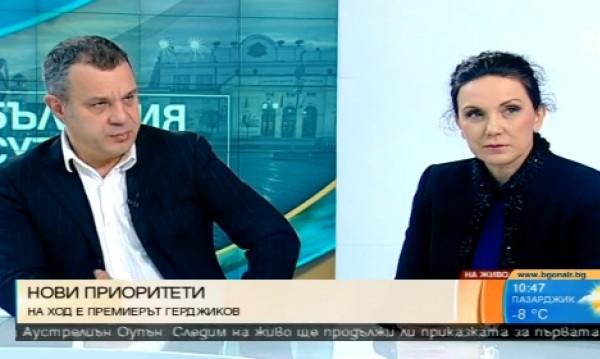Антония Първанова: Новият кабинет ще промени стила!